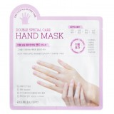 Маска-перчатки для рук с коллагеном Beauty Clinic Double Special Care Hand Mask