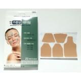 Тейпы для лица против морщин Tera Patches Anti-wrinkle Care Tape 20 шт