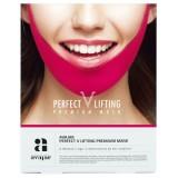 Лифтинг маска для подтяжки контуров лица Avajar Perfect V Lifting Premium Mask (розовая)