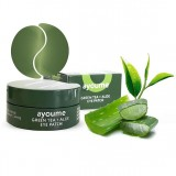 Патчи для глаз с экстрактами зеленого чая и алое Ayoume Green Tea + Aloe Eye Patch 60 шт