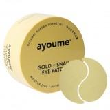 Патчи для глаз с золотом и улиточным муцином Ayoume Gold + Snail Eye Patch 60 шт