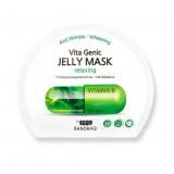Балансирующая витаминная тканевая маска BanoBagi Vita Genic Relaxing Jelly Mask 30 мл