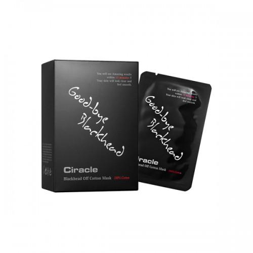 Салфетки от чёрных точек Ciracle Pore Control Blackhead Off Sheet 1 шт/5 мл