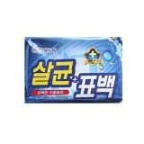 Мыло хозяйственное антибактериальное и отбеливающее CLIO Bactericidal Bleaching Soap 230 гр