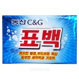 Мыло хозяйственное гипоаллергенное CLIO New Dongsan Soap Bleaching 230 гр