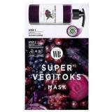 Антивозростная 2-х этапная детокс-система для упругости кожи Chosungah By Vibes Wonder Bath Super Vegitoks Mask Purple 3 мл+25 мл
