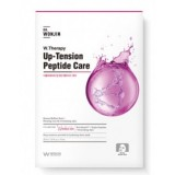 Маска для лица с лифтинг - эффектом DR.WONJIN W. Therapy Up-Tension Peptide Care 30 мл