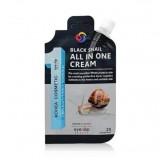 Многофункциональный крем с муцином черной улитки EYENLIP Black Snail All In One Cream 20 гр
