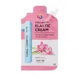 Крем с коллагеном для эластичности кожи EYENLIP Collagen Elastic Cream 20 гр
