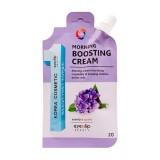 Утренний увлажняющий крем EYENLIP Morning Boosting Cream 20 гр