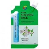 Ночная маска с экстрактами трав EYENLIP Herb Sleeping Pack 20 гр