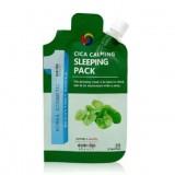 Маска ночная с экстрактом центеллы Eyenlip Cica Calming Sleeping Pack 20 гр