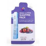 Ночная маска для эластичности кожи Eyenlip Berry Elastic Sleeping Pack 20 гр