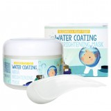 Увлажняющая ночная маска Elizavecca Milky Piggy Water Coating Aqua Brightening Mask 100 мл