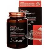 Сыворотка всё-в-одном с маслом лосося и пептидами FARMSTAY Salmon Oil & Peptide Vital Ampoule 250 мл