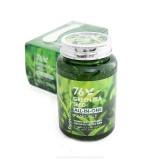 Многофункциональная сыворотка с экстрактом семян зеленого чая FARMSTAY Green Tea Seed All-In-One Ampoule 250 мл