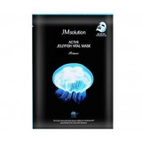 Ультратонкая тканевая маска с экстрактом медузы JMsolution Active Jellyfish Vital Mask Prime 25 мл