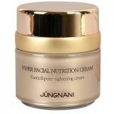 Питательный крем с пептидами JUNGNANI Hyper Facial Nutrition Cream 50 мл
