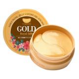 Патчи для глаз с золотом и маточным молочком Koelf Gold & Royal Jelly Hydro Gel Eye Patch 60 шт