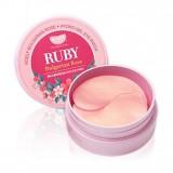 Патчи для глаз с рубиновой пудрой и розовым маслом Koelf Ruby & Bulgarian Rose Hydro Gel Eye Patch 60 шт