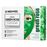 Альгинатная маска с центеллой MEDI-PEEL Cica Green Rose Modeling Pack 50 гр
