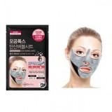 Тканевая маска очищающая пузырьковая MEDIHEAL Mogongtox Soda Bubble Sheet 18 мл