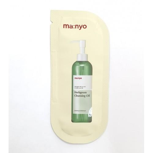 ПРОБНИК Гидрофильное масло на основе комплекса трав Manyo Herb Green Cleansing Oil 2 мл