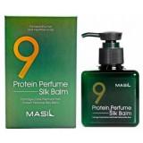 Протеиновый бальзам для волос MASIL 9 Protein Perfume Silk Balm 180 мл