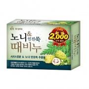 Косметическое мыло-скраб с полынью и нони Mukunghwa Noni & Foremost Mugwort Scrub Soap 100 гр
