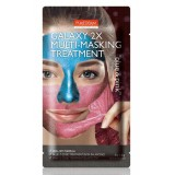 Маска пленка для лица «голубая и розовая» Purederm Galaxy 2x Multi-Masking Treatment Blue & Pink