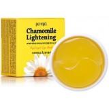 Осветляющие гидрогелевые патчи с экстрактом ромашки PETITFEE Chamomile Lightening Hydrogel Eye Patch 60 шт