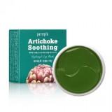 Противоотёчные гидрогелевые патчи с артишоком Petitfee Artichoke Soothing Hydrogel Eye Mask 60 шт