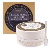 Маска-патч для глаз с золотом и жемчужным порошком Petitfee Black Pearl & Gold Hydrogel Eye Patch 60 шт
