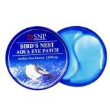 Патчи для глаз с ласточкиным гнездом SNP Bird's Nest Aqua Eye Patch 60 шт