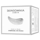 Гидрогелевые патчи для глаз с экстрактом улитки и жемчуга SKINSOMNIA Snail and Pearl Eye Patch 60 шт