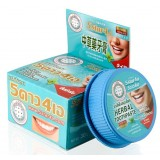 Зубная паста классическая 5Star4A Herbal Toothpaste Concetrated 25 гр
