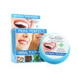 Органическая зубная паста Прим Перфект Prim Perfect Herbal Toothpaste (шайба) 25 гр