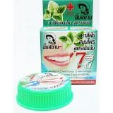 Тайская паста для отбеливания зубов  Yim Siam Herbal Toothpaste Concentrate (шайба) 25 гр