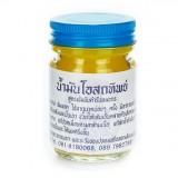 Традиционный тайский бальзам для тела Желтый Osotthip