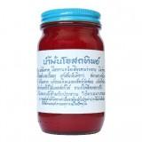 Традиционный тайский бальзам для тела Красный Osotthip