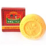 Натуральное мыло для проблемной кожи лица Madame Heng Acne Clear Soap 150 гр