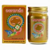 Тайский Имбирный Бальзам Kongka 50 гр