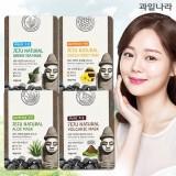 Тканевая маска успокаивающая, для увлажнения, питания и очищения пор WELCOS Jeju Natural Mask 20 мл