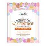 Альгинатная маска для проблемной кожи Anskin Modeling Mask AC-Control - саше 25 г