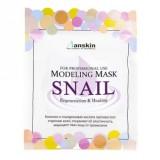Альгинатная маска с муцином улитки Anskin Modeling Snail Mask саше 25 гр