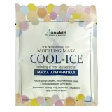 Альгинатная маска освежающая Anskin Modeling Mask Cool Ice - саше 25 г