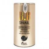 BB крем с экстрактом улитки Ekel BB Snail SPF50+/PA+++ (Pump) 50 гр