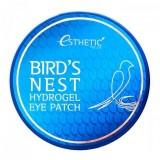Патчи для глаз с ласточкиным гнездом Esthetic House Bird's Nest Hydrogel Eye Patch 60 шт