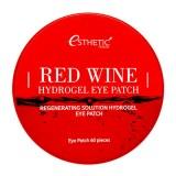 Патчи для глаз с красным вином Esthetic House Red Wine Hydrogel Eye Patch 60 шт