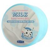 Универсальный гель увлажняющий MILATTE Fashiony Milk Soothing Gel 300 мл